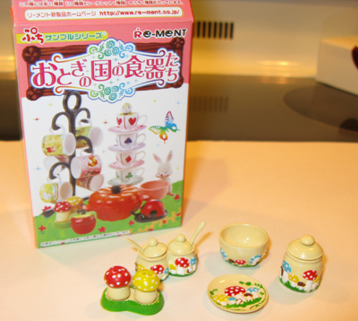 store_tea.jpg